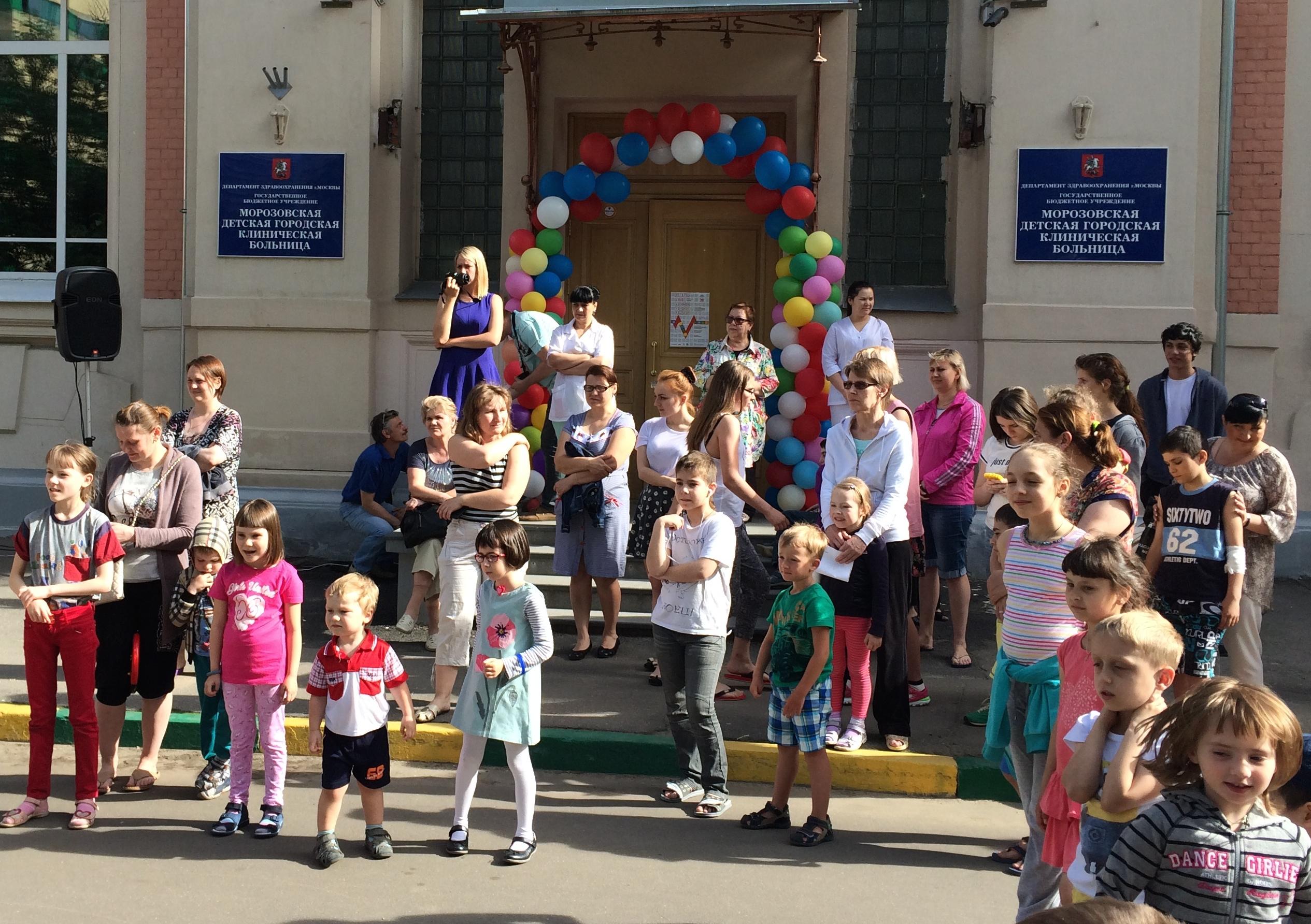 Запись на прием рф батайск детскую поликлинику